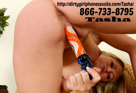 Ageplay phone sex